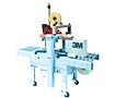 3M-Matic™ Adjustable Case Sealer 200a