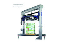 Genesis Thunder Vertical Rotating Ring Stretch Wrapping Machinery - 3